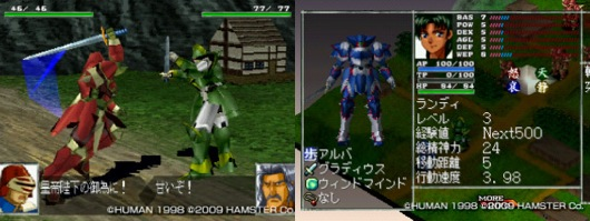 Vanguard bandits , known in japan as epica stella (  30a8  30d4  30ab- 30b9  30c6  30e9 ) , is a tactical role-playing game (rpg)