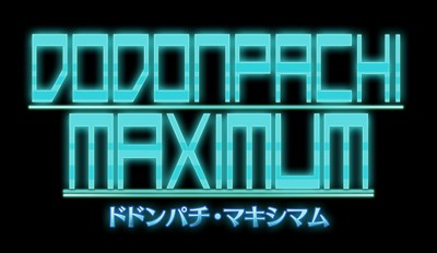 DoDonPachi Maximum hits iOS Oct 26 with iPhone 5 compatibility