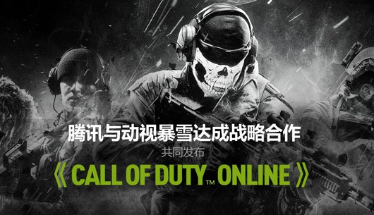 CoD goes freetoplay with 'Call of Duty Online,' from Activision and Tencent