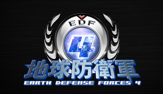 D3 Publisher reveals Earth Defense Forces 4 with Japanese teaser page