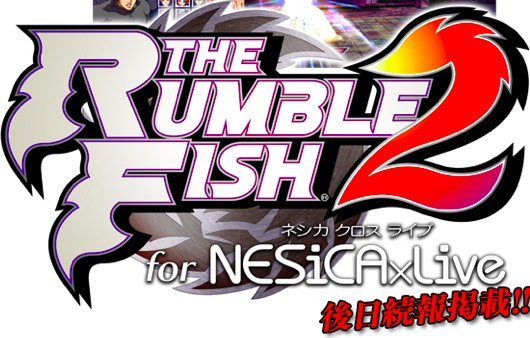 The Rumble Fish series returning  to arcades