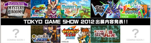 Level5's TGS lineup includes playable Layton vs Ace Attorney and two unannounced games