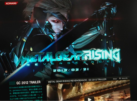 Metal Gear Rising seeks Revengeance Feb 21 in Europe