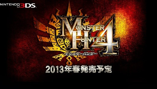 Monster Hunter 4 to be playable at Tokyo Game Show