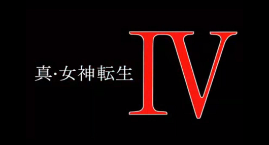 Shin Megami Tensei IV coming to 3DS in 2013, here's its debut trailer