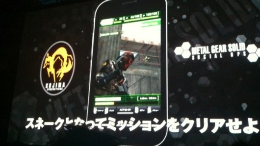 Metal Gear Social Ops announced for GREE, worldwide release this year