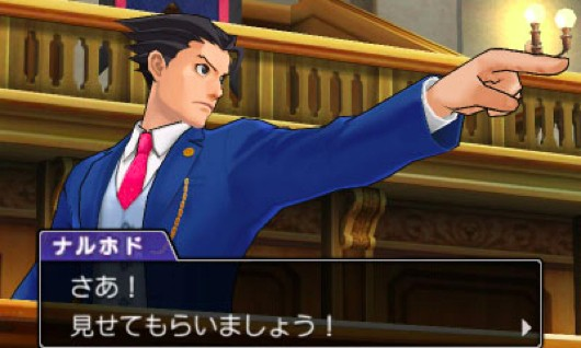 Ace Attorney 5 coming to US