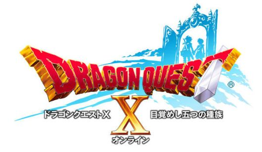 Square Enix unveils TGS lineup, Dragon Quest X WiiU included