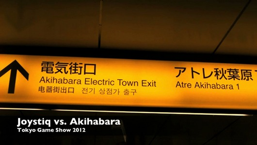 Joystiq vs Akihabara