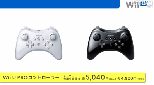 New Super Mario Bros U, NintendoLand, pro controller priced for Wii U