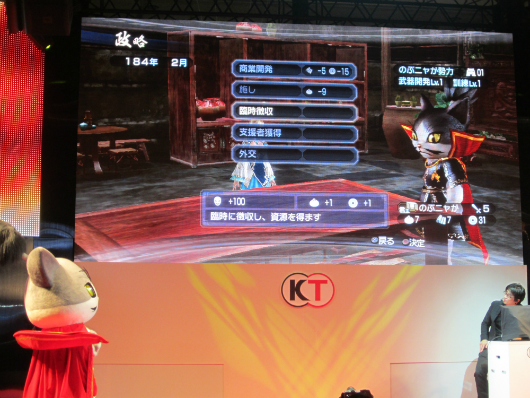 Seen Tokyo Game Show 2012 A cat giving a speech about itself