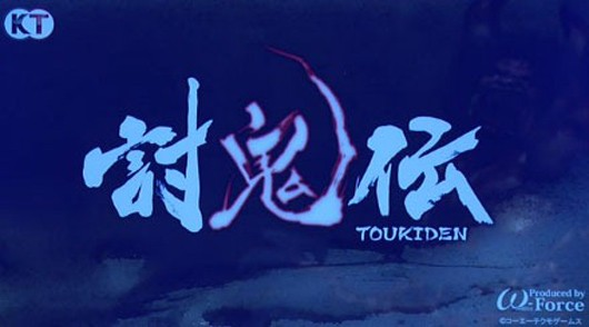 Tecmo Koei reveals dark fantasy action game 'Toukiden' for Vita, PSP