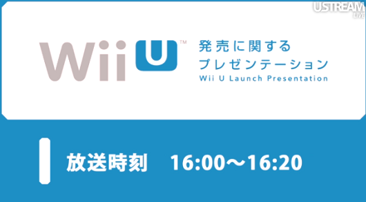 Watch a live stream of the Wii U Nintendo Direct for Japan