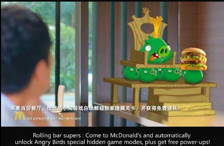 Angry Birds teaming up with McDonalds for locationbased games in China