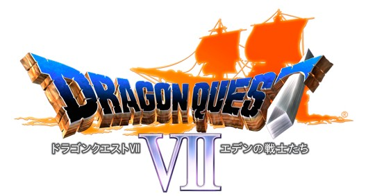 Dragon Quest 7 confirmed for February 7, detailed