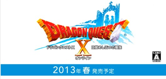 Dragon Quest X Wii U confirmed for Spring 2013 in Japan