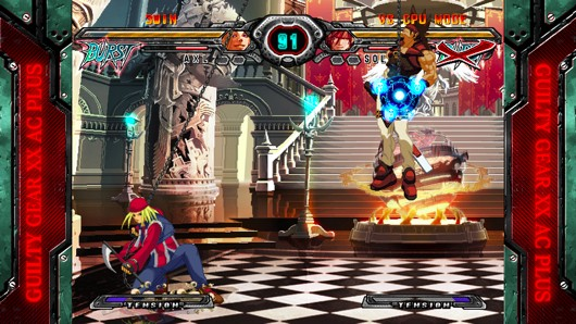 Guilty Gear hits XBLA next week, Arkham City on sale this week
