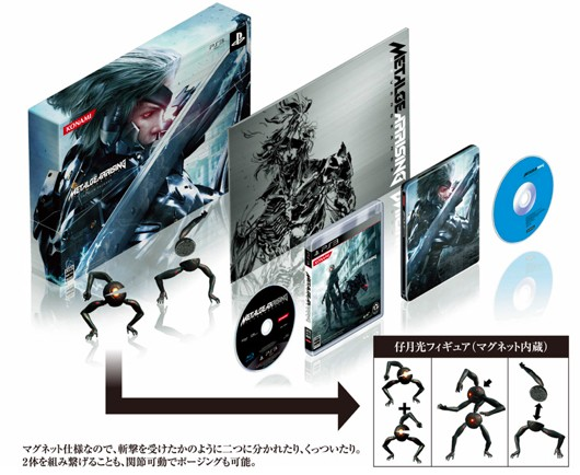 Japan's Metal Gear Rising premium package is pretty amazing