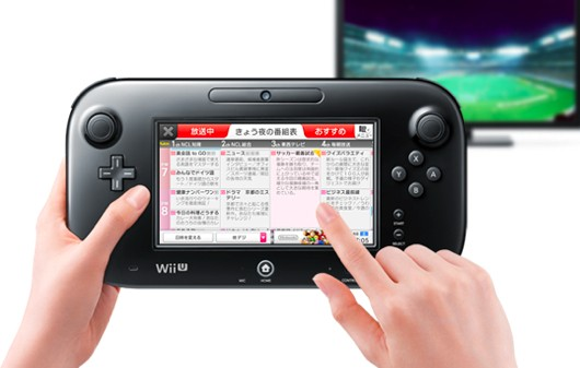 Wii U gets TVii at launch in Japan