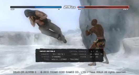 DOA 5 upcoming patch lets you record and upload fight videos