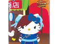 Street Fighter X Sanrio iPad 2/3 Protective Case