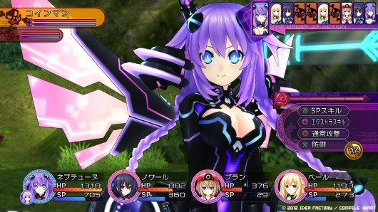 Hyperdimension Neptunia Victory lands in N America Mar 12, 2013, Europe Mar 15