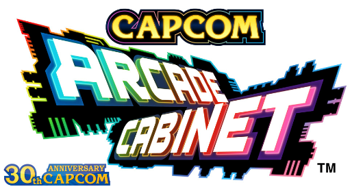 Capcom Arcade Cabinet confirmed for the west