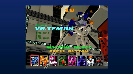 Sega We have no plans to rerelease VirtualOn, Virtua Striker outside Japan