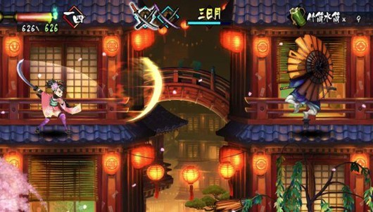 Aksys publishing Muramasa The Demon Blade for Vita in North America