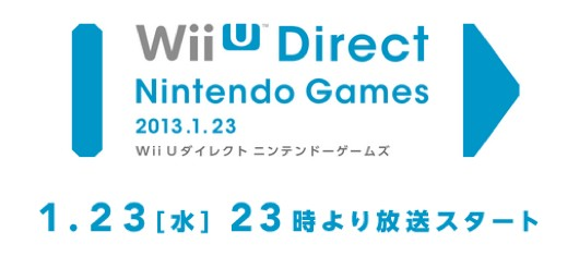 Nintendo Direct revealing new Wii U games tomorrow