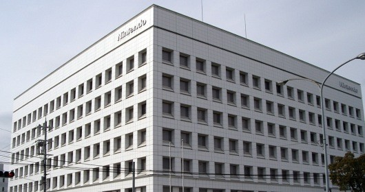 Nintendo to merge handheld and console divisions by next month