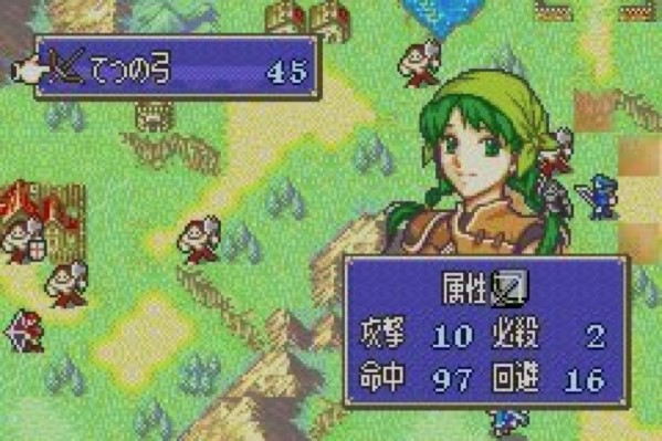 GBA's Fire Emblem is a great strategy RPG for beginners