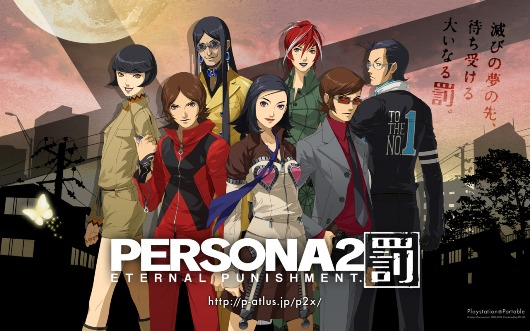 Persona 2 Eternal Punishment doesn't work on PSP, Vita, fix coming