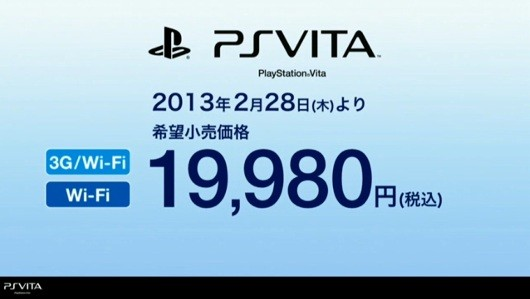 Vita gets price cut in Japan