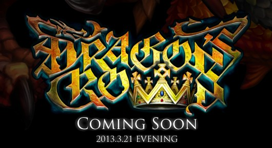 Report Dragon's Crown out in Japan July 25
