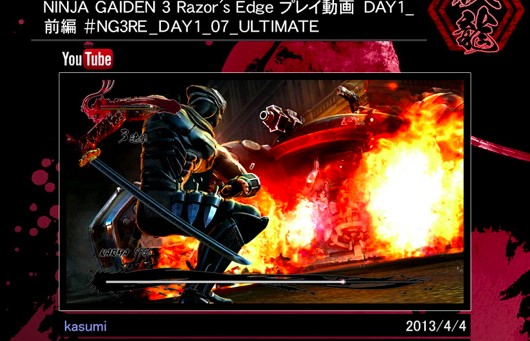 Ninja Gaiden 3 Razor's Edge has sharp Xbox SmartGlass support