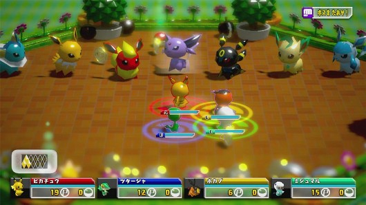 Report Pokmon Rumble U uses Wii U NFC with Skylanderslike toys