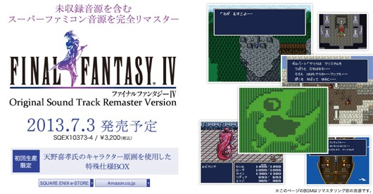 Square Enix remixing SNES Final Fantasy music