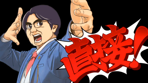 Watch Japan's 3DS-focused Nintendo Direct right here