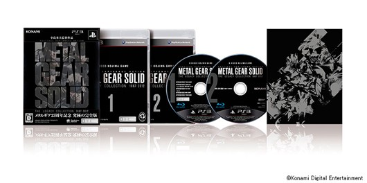 Metal Gear Solid Legacy Collection coming to Japan in July, includes art book