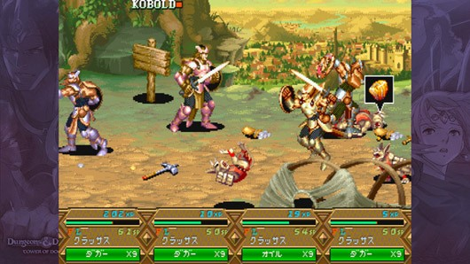 D&D Chronicles of Mystara gets enhanced PS3 retail release in Japan