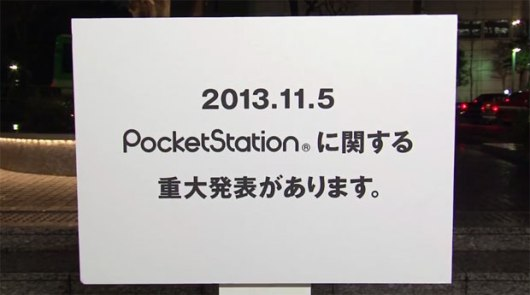 Ghost of PlayStation past PocketStation teased to return