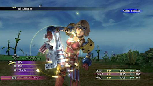 Final Fantasy X2 HD includes Dresspheres and Creature Creator