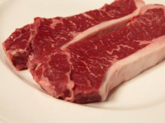 How to Cut Strip Loin Steaks