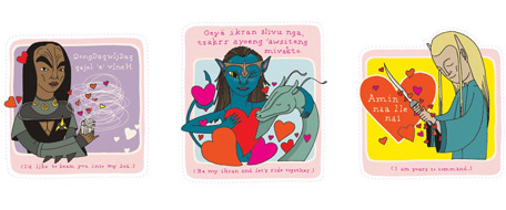 avatar valentines