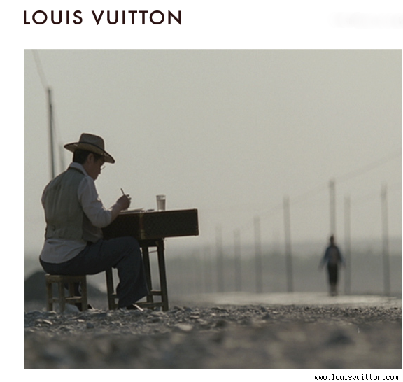 #4 Louis Viutton