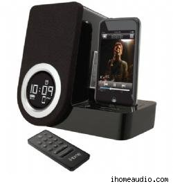 iHome Rotating Alarm Clock