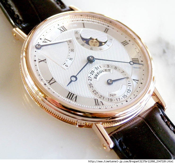 Breguet Moon Phase Power Reserve Ref. ref. 3137BR /11/ 986