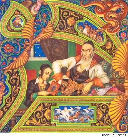 szyk haggadah