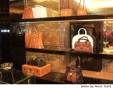 MCM display at the new Plaza boutique!
